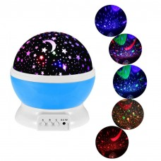 360 Degree Rotating Galaxy LED Night Lighting Lamp - Color Changing Light Up Your Bedroom With This Moon